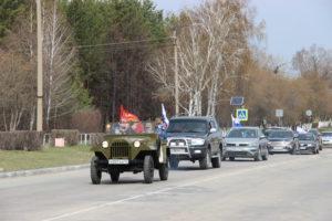 Автопробег в тандеме с фестивалем Ко Дню Победы