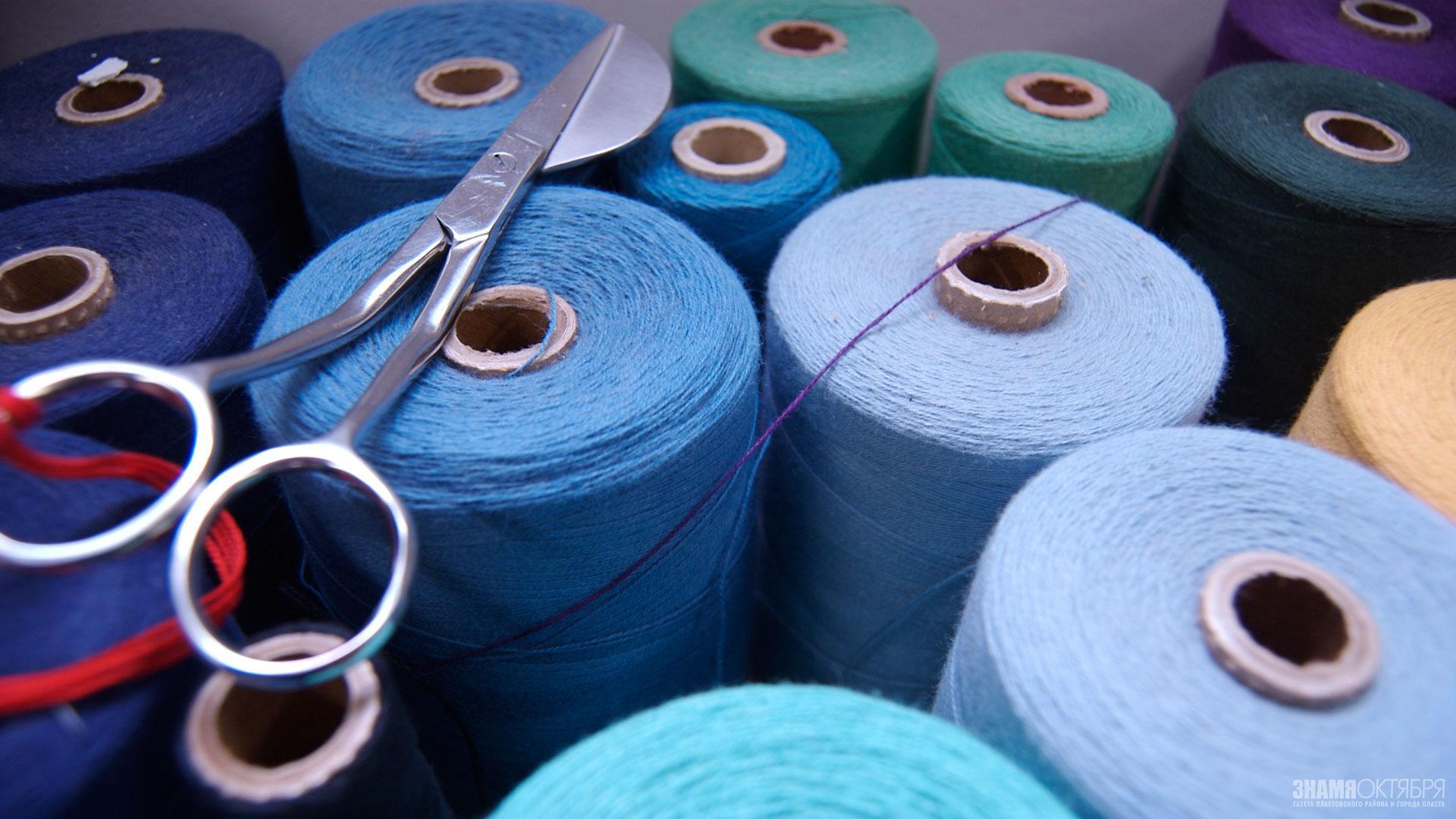 Поздравление от главы региона работников текстильной и легкой промышленности