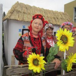 Здоровеньки булы, Украина!
