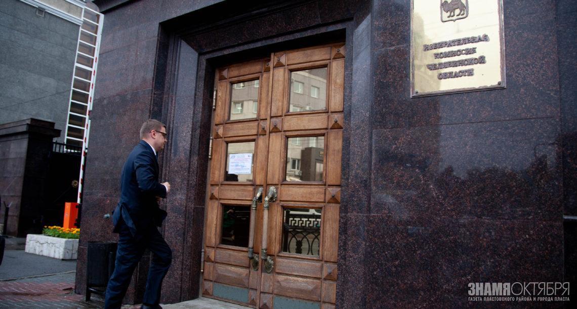 Алексей Текслер выдвинул свою кандидатуру в губернаторы Челябинской области