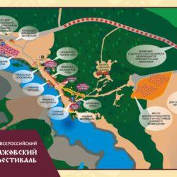 Программа ХХVII Всероссийского Бажовского фестиваля народного творчества
