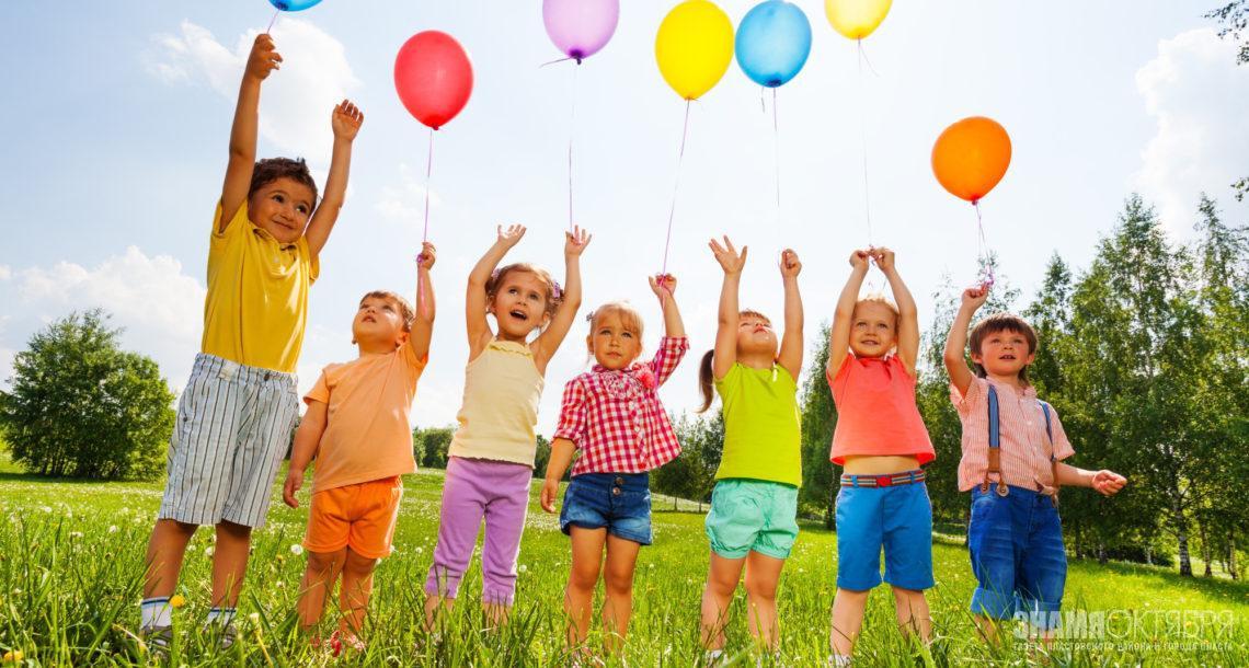 Поздравление от главы региона с Днем защиты детей!