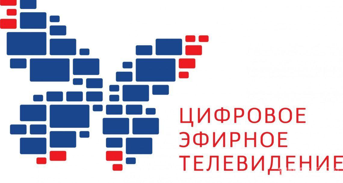 Аналоговое телевидение в Челябинской области отключат 14 октября 2019 года
