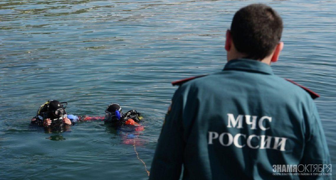 В Челябинской области утонуло 12 детей