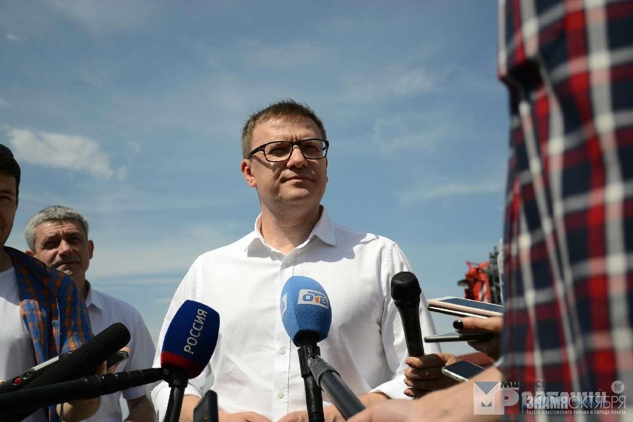 Алексей Текслер дал старт автопробегу на «Уралах»