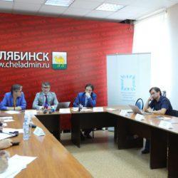 В Челябинске прошел  круглый стол с участием экспертов из Москвы, Екатеринбурга и Челябинска.