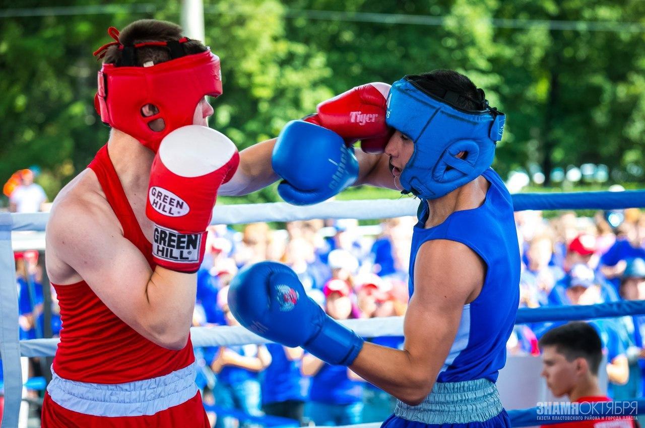 Международный День бокса в Челябинске
