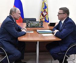 Южный Урал получит 10 млрд рублей на развитие
