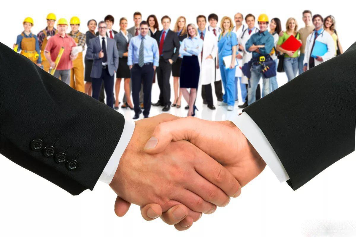 Рынок труда Челябинской области и Пластовского района