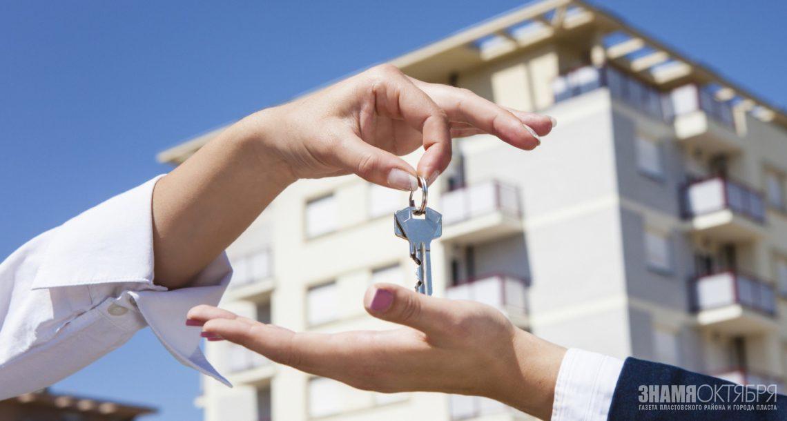 Благодаря нацпроекту, южноуральские семьи с детьми смогут оформить ипотеку под шесть процентов годовых