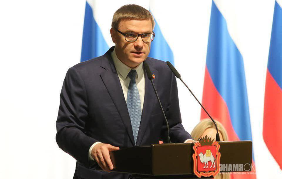 VII съезд ассоциации «Совет муниципальных образований Челябинской области».