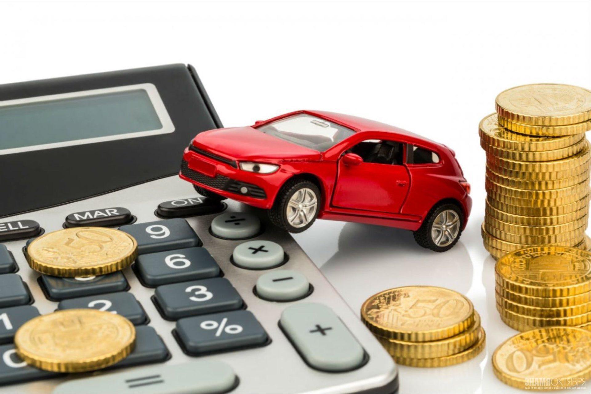 На Южном Урале будет снижен транспортный налог
