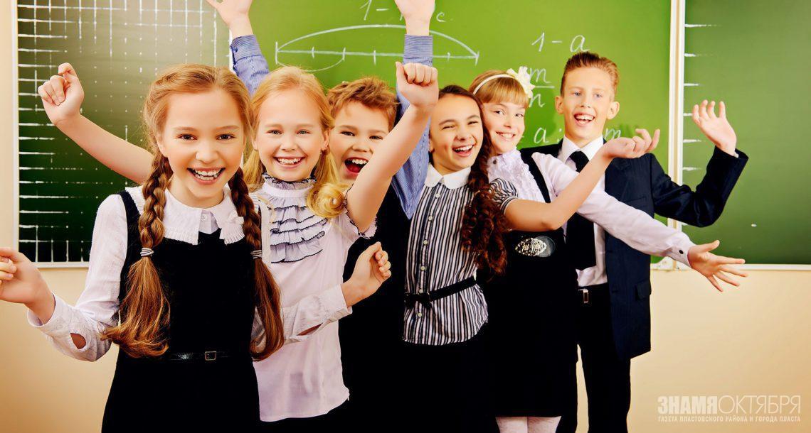 Единовременное социальное пособие на подготовку детей к учебному году