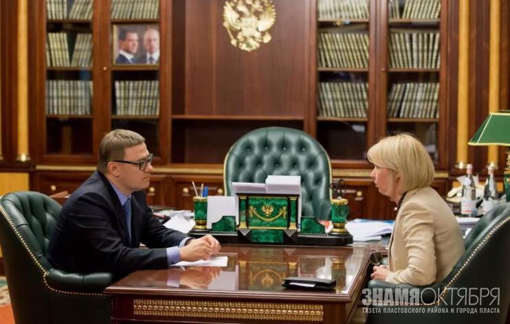 Меры социальной поддержки в Челябинской области должны приобрести стимулирующий характер и создавать для получателей новые возможности развития.