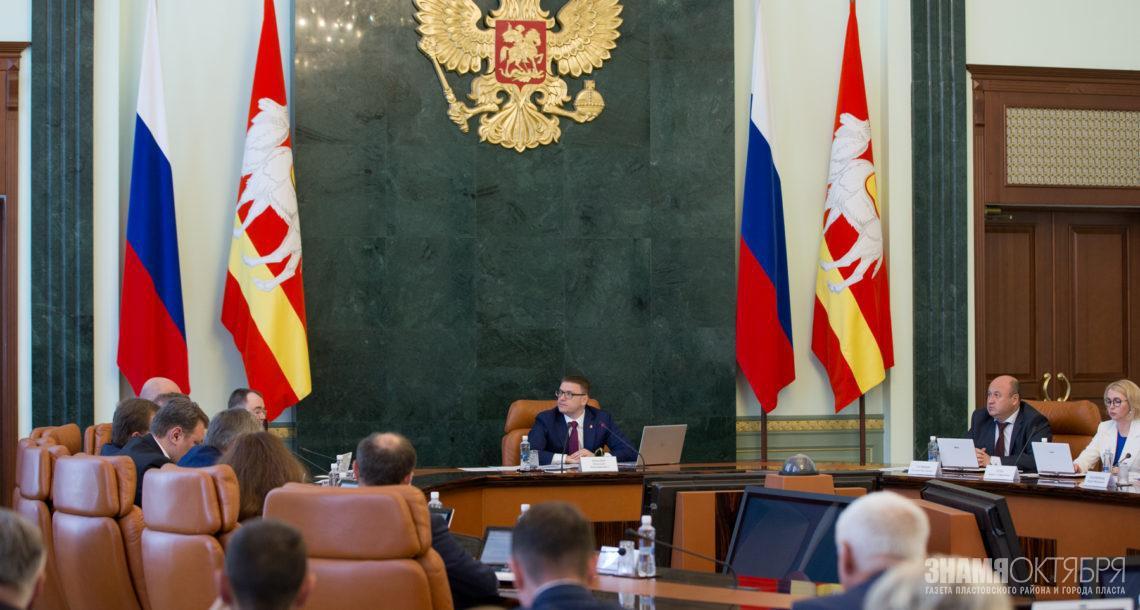 Проблемные дома на Южном Урале будут достраивать с помощью фонда защиты прав дольщиков