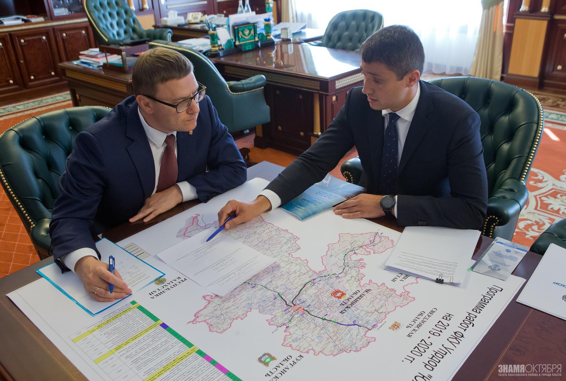 Алексей Текслер поддержал программу развития федеральных автомобильных дорог на Южном Урале