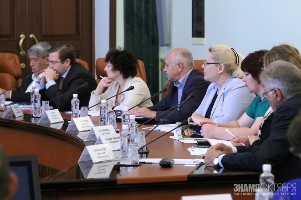 В Челябинской области начнут работу по экологическим вопросам эксперты федерального и международного класса.