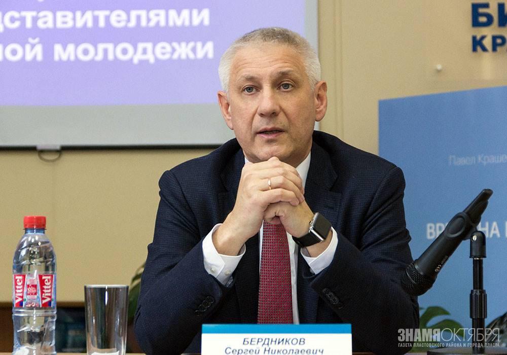 Алексей Текслер назначил главу Магнитогорска Сергея Бердникова своим заместителем