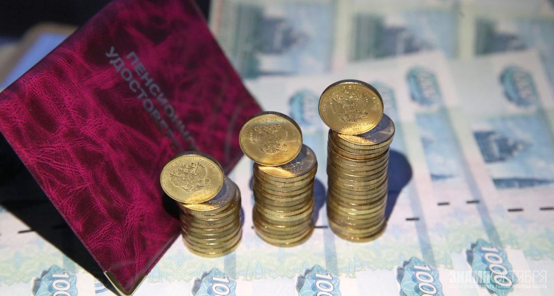 В Челябинской области начали выдавать единовременные выплаты ко Дню пожилого человека