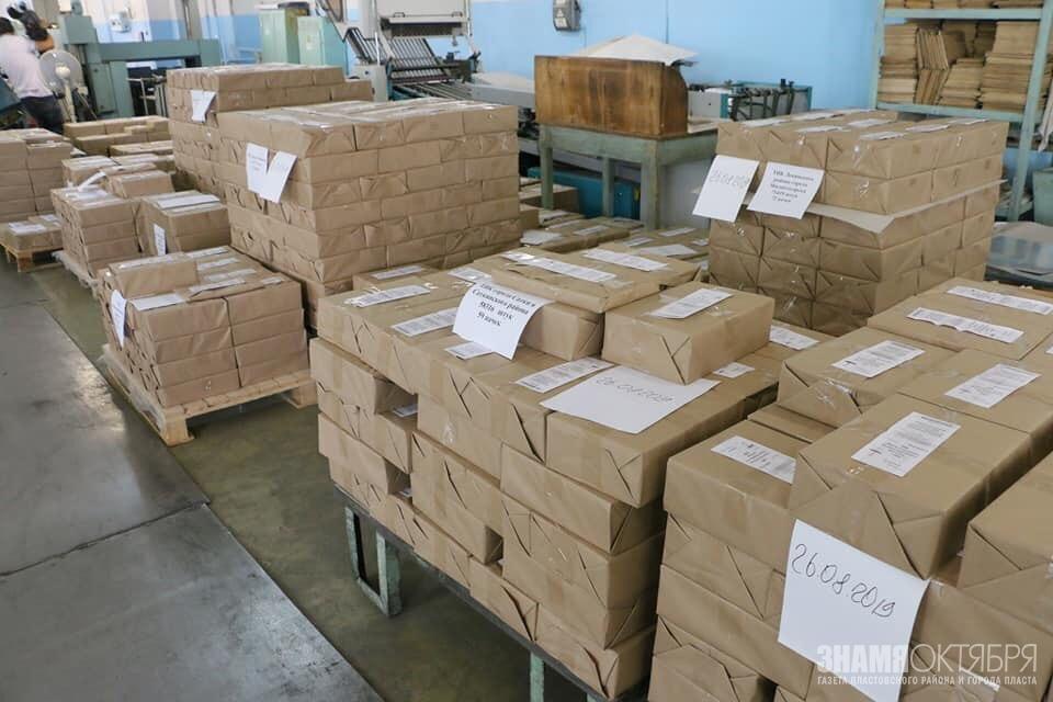 В Челябинске уничтожили избирательные бюллетени