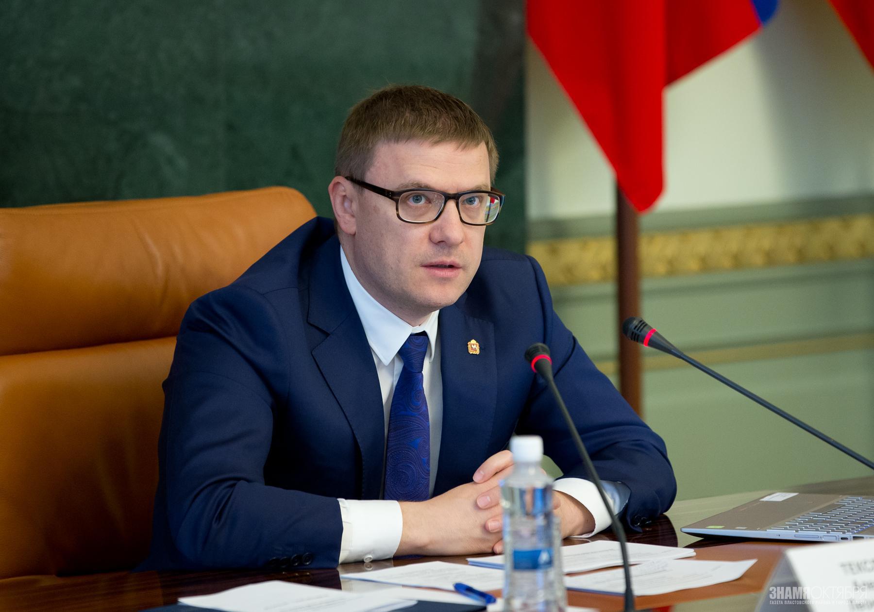 Алексей Текслер выступил с инициативой увеличить объем выделяемых средств на реализацию социально значимых проектов