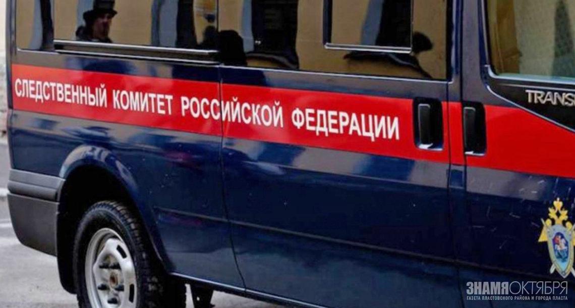 Снова взрыв в Магнитогорске.