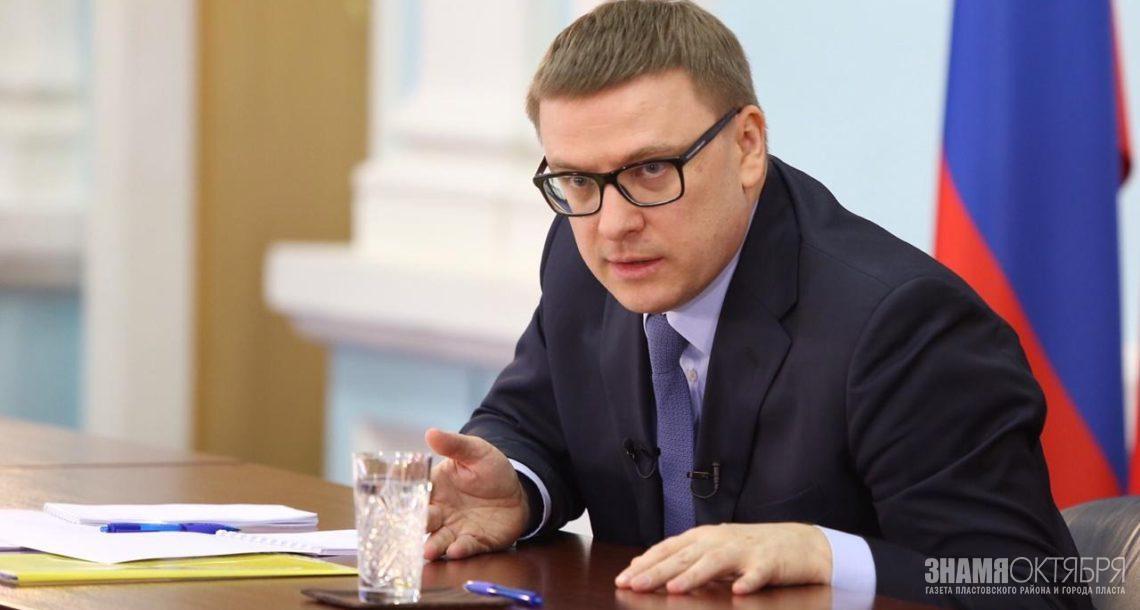Текслер в поисках кандидата на должность министра промышленности