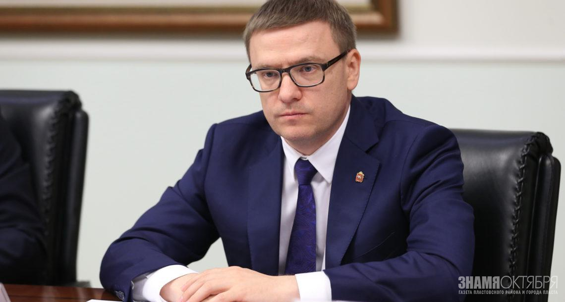 Новым политическим вице-губернатором Челябинской области станет бывший сослуживец Текслера