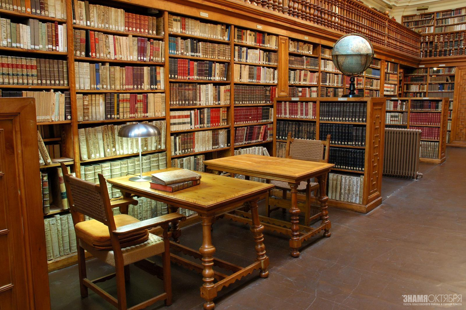 Экскурсия в библиотеку «Чудесный мир – библиотека»