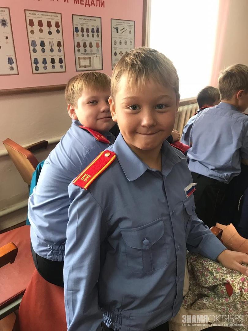 Пластовские полицейские организовали экскурсию для школьников