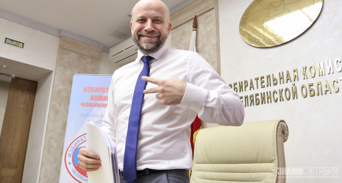 Сергей Обертас: «Стоп! Завтра день тишины»