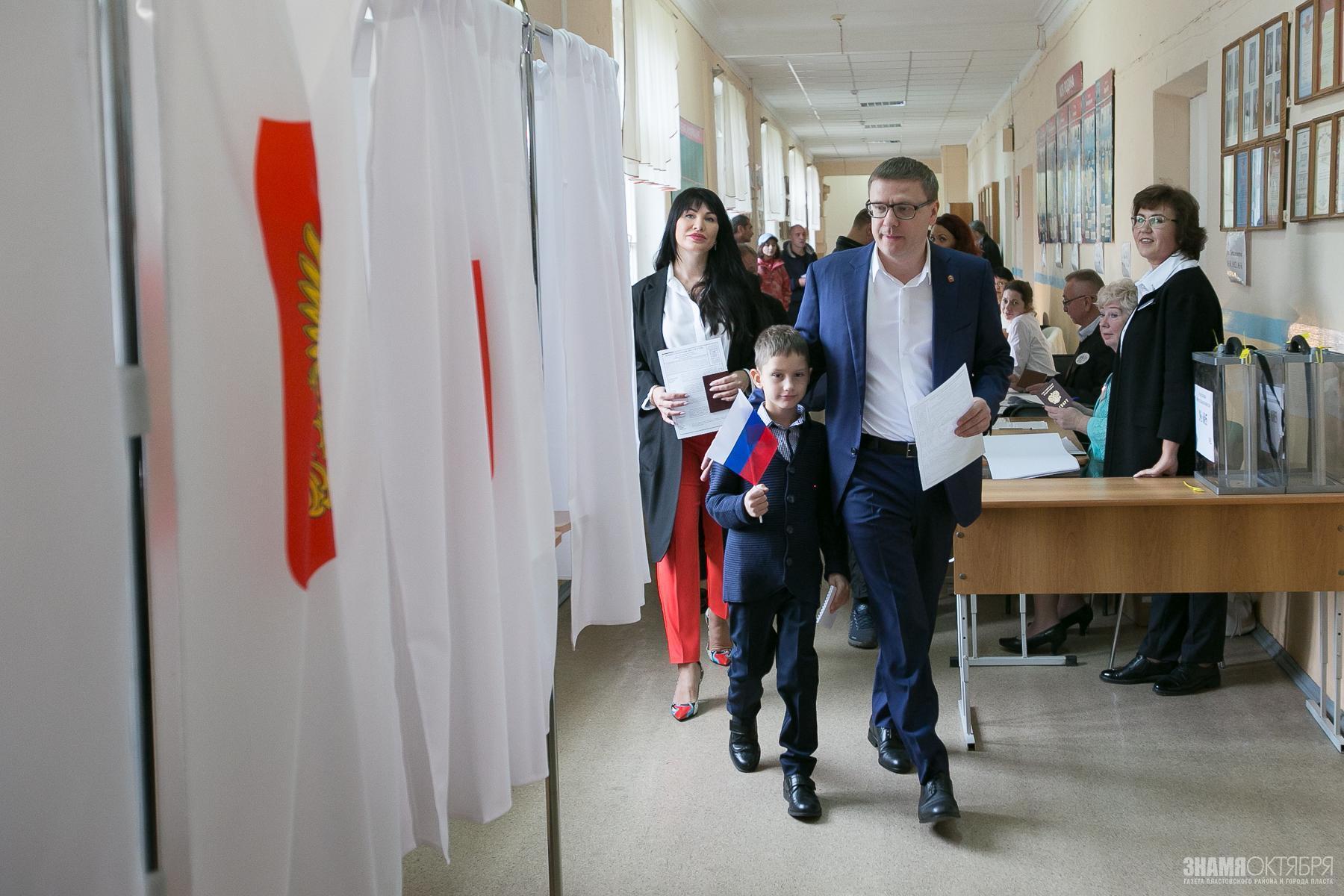Результаты выборов: кто стал губернатором Челябинской области?