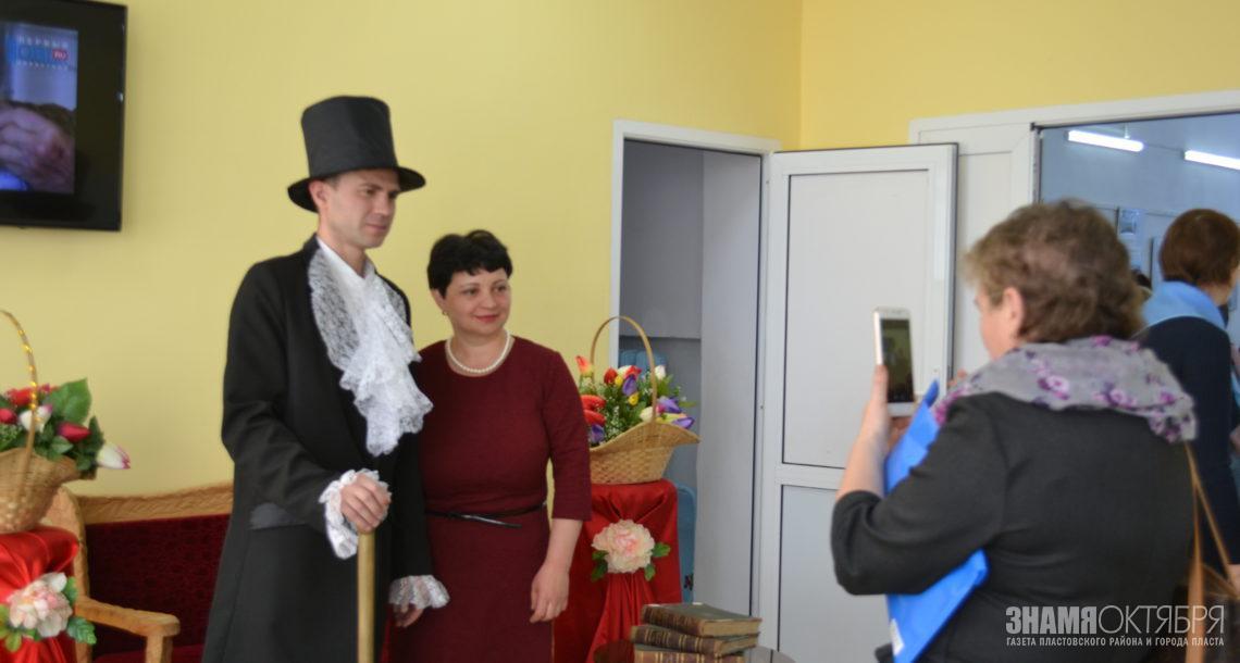 Демарино снова принимает гостей