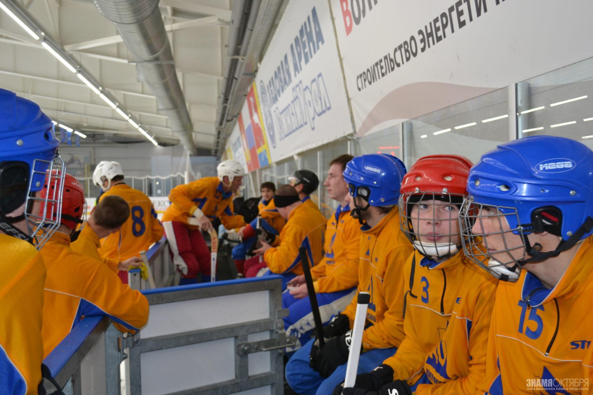 Хоккейный кубок «Арианта»