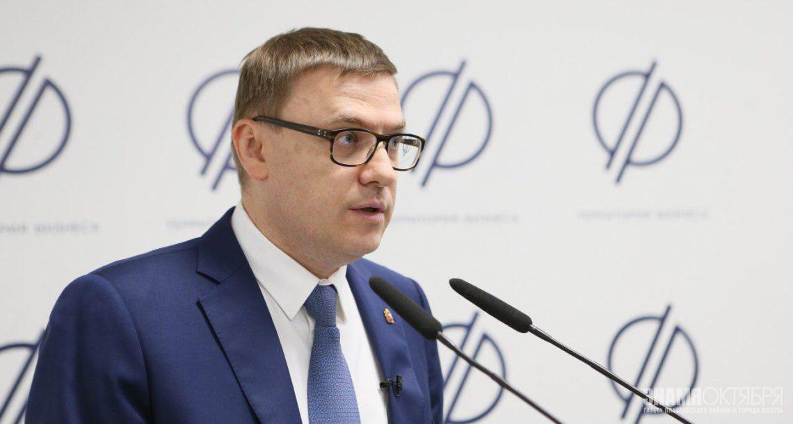 Алексей Текслер озвучил изменения и новые приоритеты в деятельности правительства области
