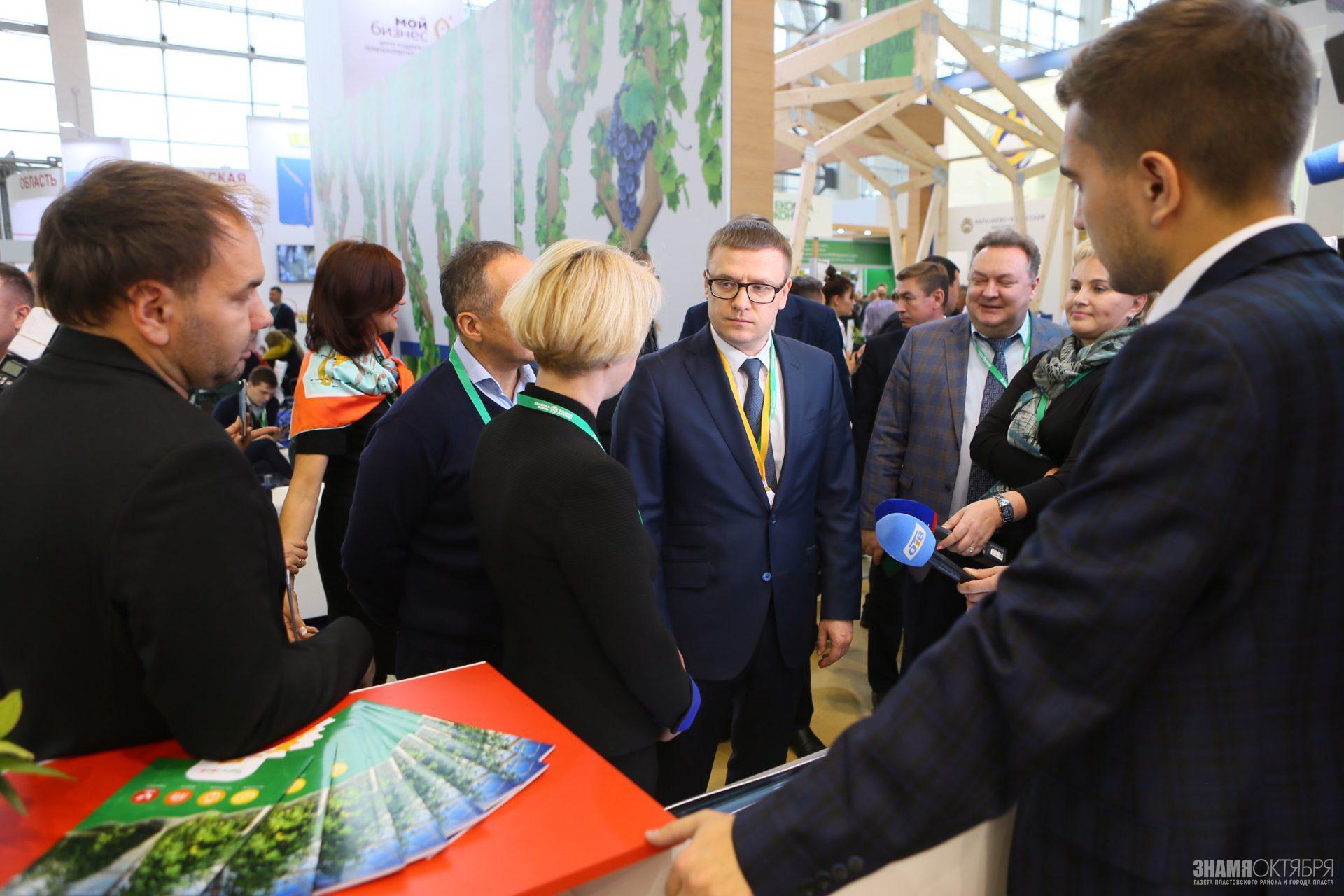 Алексей Текслер представил достижения агропромышленного комплекса региона на всероссийской выставке «Золотая осень – 2019»