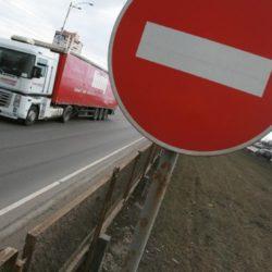 Введение ограничения в движении большегрузного транспорта в город Челябинск в период подготовки к Новому Году