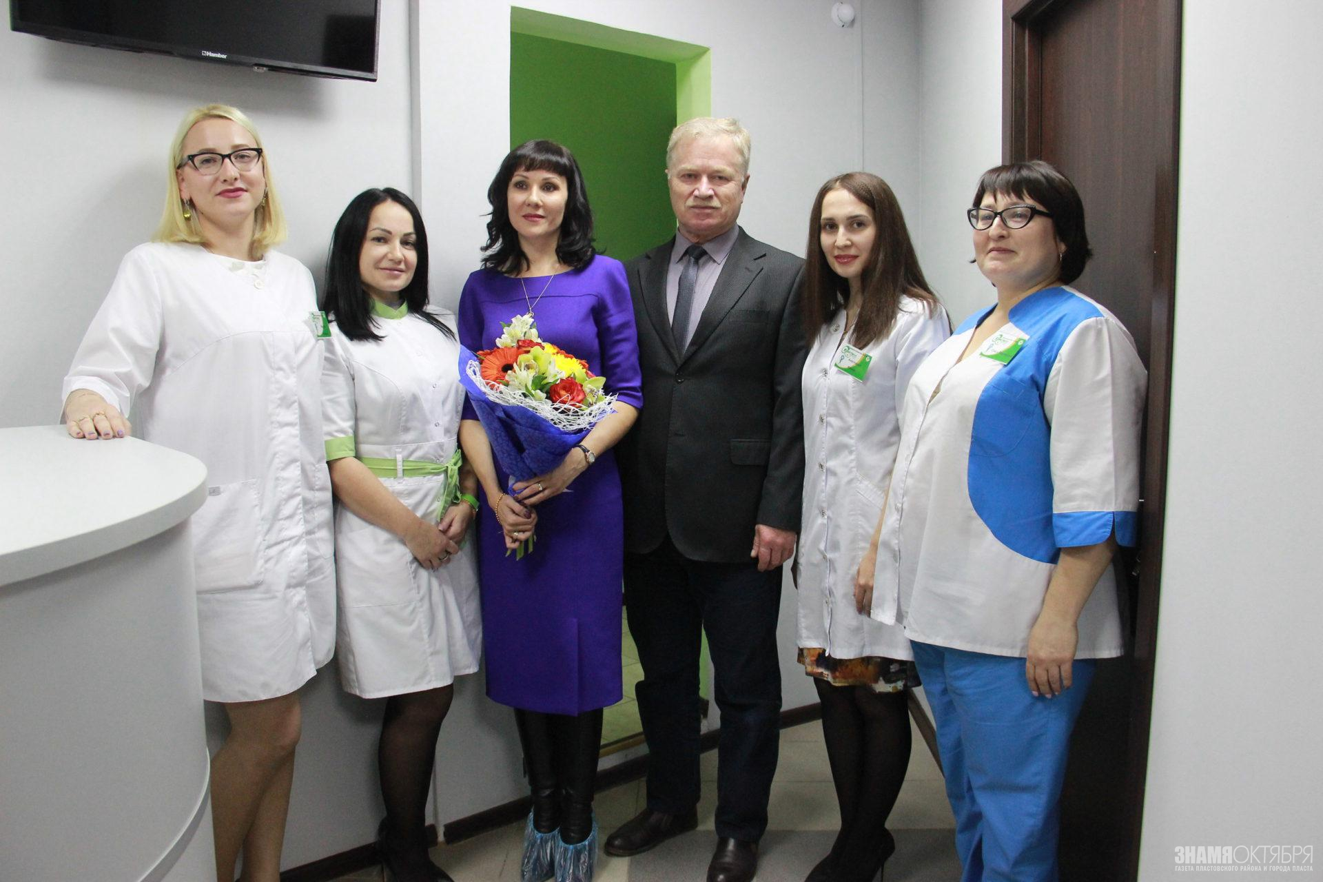 """В Пласте открылся медицинский центр """"Кристалл"""""""