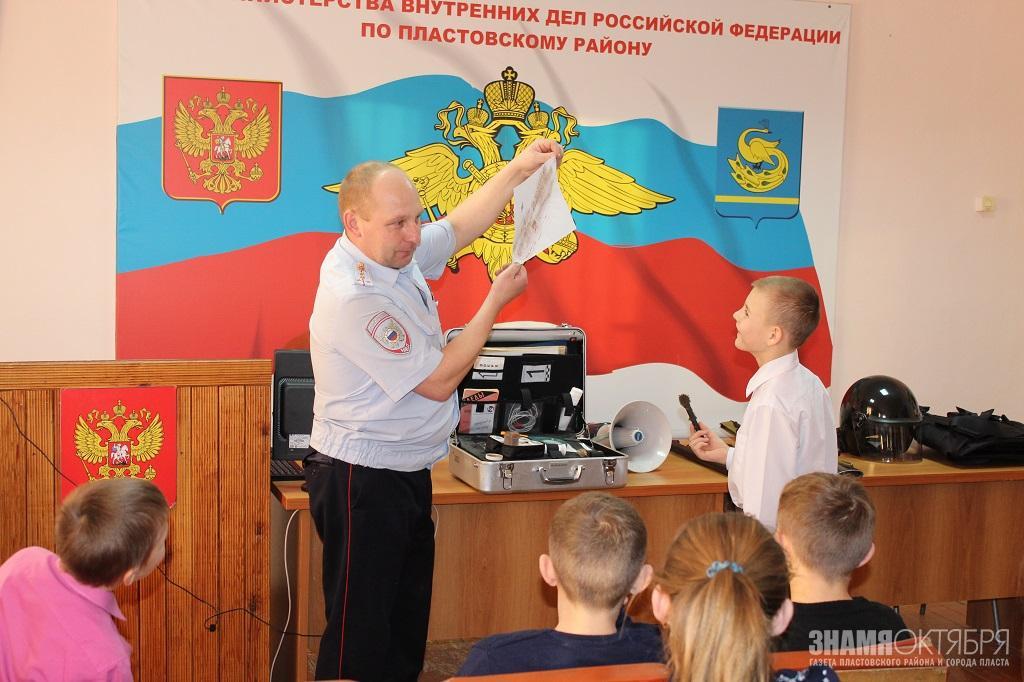 Полицейские Пластовского района организовали экскурсию для воспитанников центра помощи детям, оставшимся без попечения родителей
