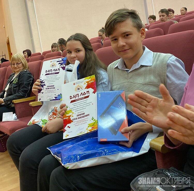 Юнкор из Пласта стал победителем X Всероссийского конкурса журналистских работ «В фокусе – детство»