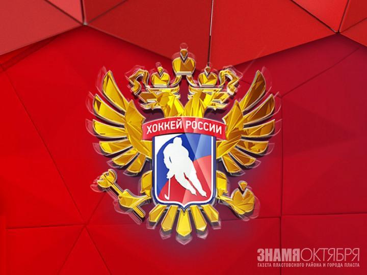 Челябинская область примет первенство России по хоккею