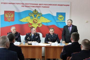 Новый руководитель ОМВД России по Пластовскому району