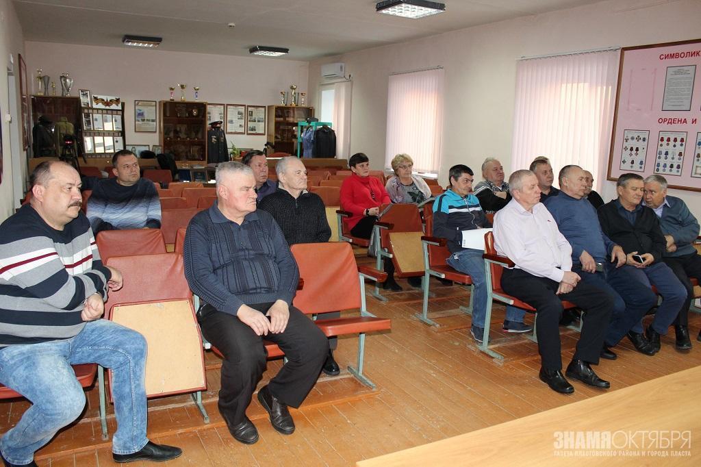 Итоговое собрание ветеранов органов внутренних дел