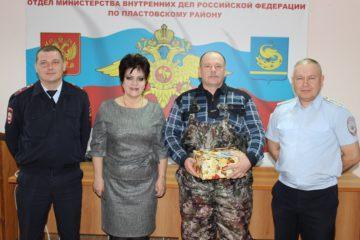 Сотрудники Отдела МВД России по Пластовскому району организовали торжественное мероприятие