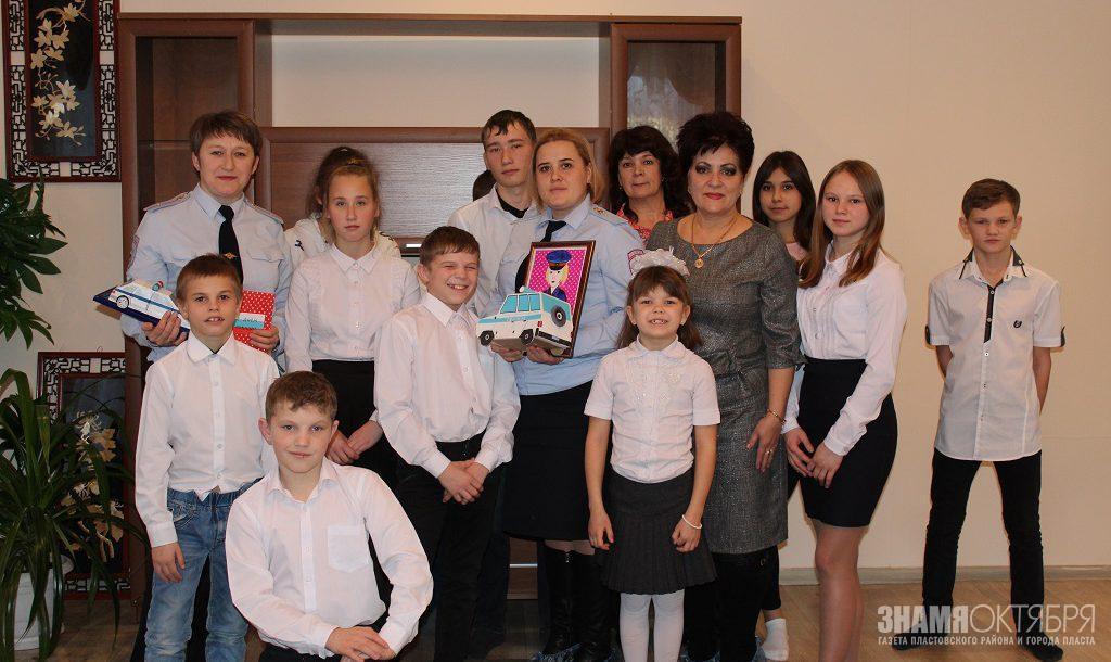 Сотрудники полиции Пластовского района посетили воспитанников центра помощи детям, оставшимся без попечения родителей