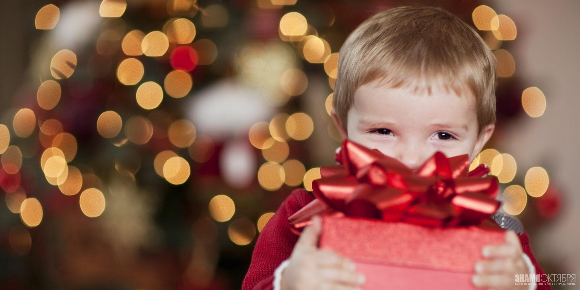 Подарим Новый год детям!