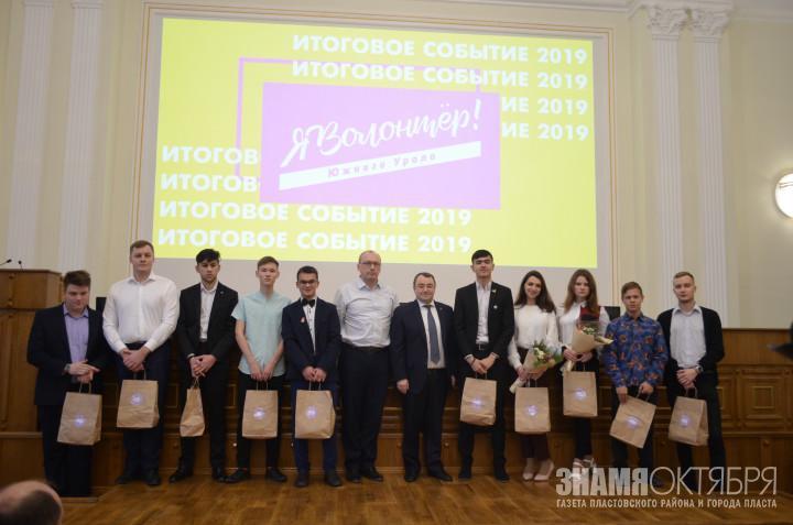 Более 500 волонтеров и участников проекта по переходу на цифровое вещание наградили в Челябинске