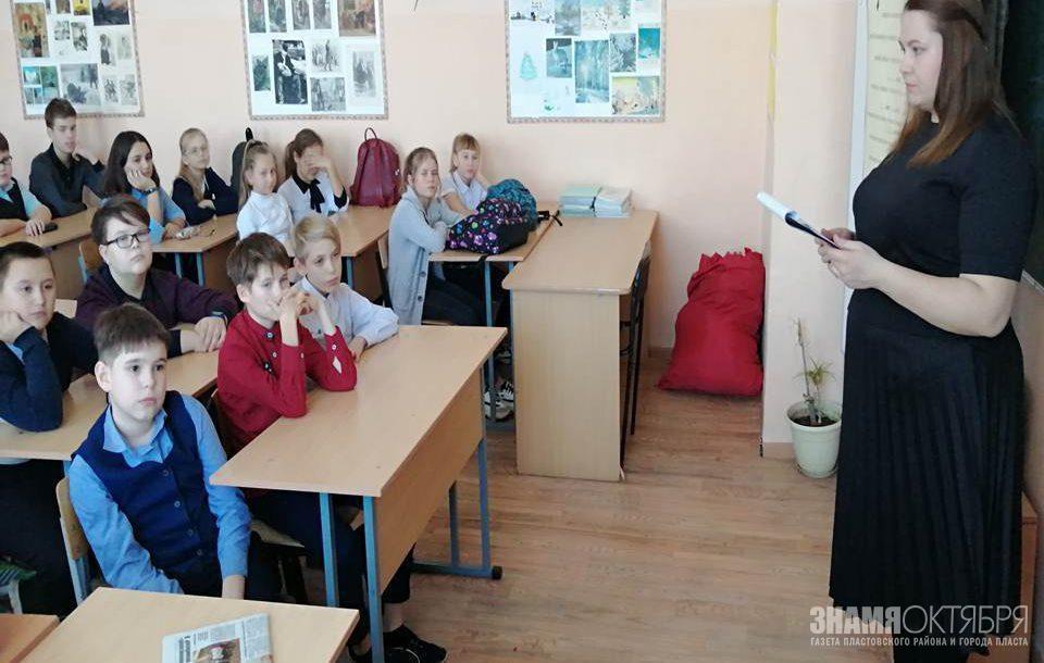 Военно-исторический альманах  «История помнит имена Героев!»