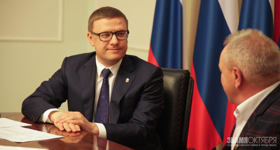 Алексей Текслер провел личный приём граждан