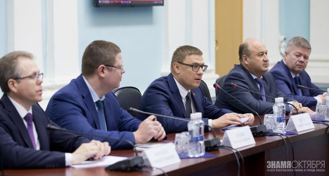 Алексей Текслер призвал строже контролировать результаты финансового года